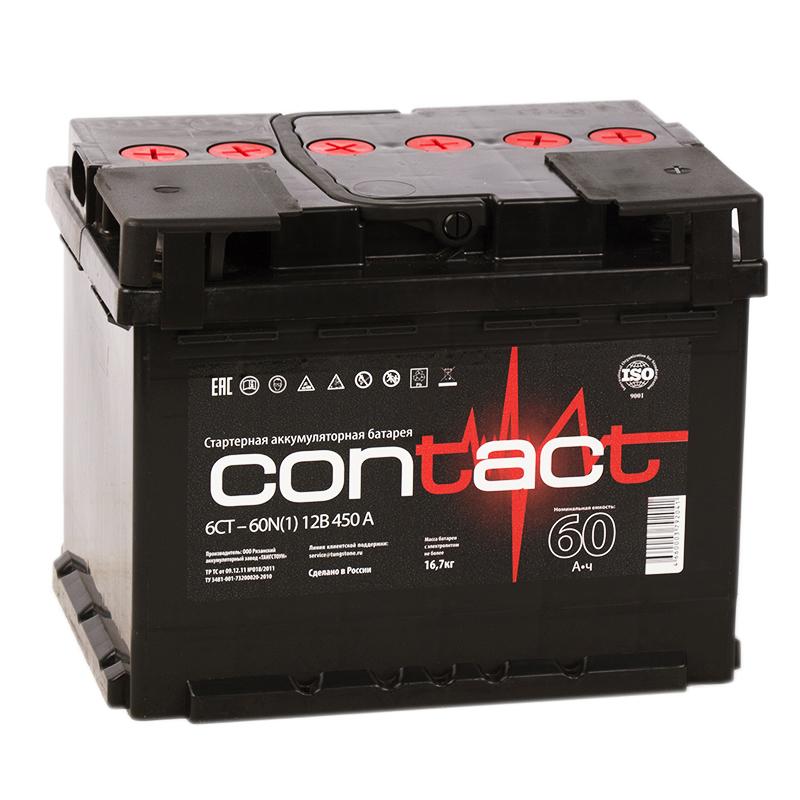 contact 60ah